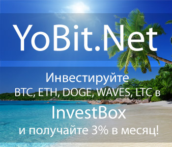 YOBIT affiliate program