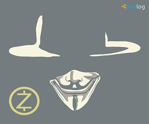 Команда Zcash выпустила Overwinter – необходимое для будущего хардфорка ПО