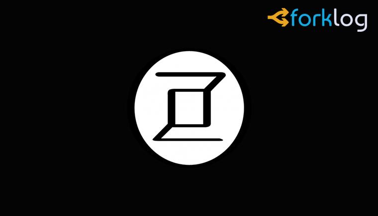 Уязвимости протокола Zerocoin позволяют блокировать транзакции пользователя и осуществить двойную трату